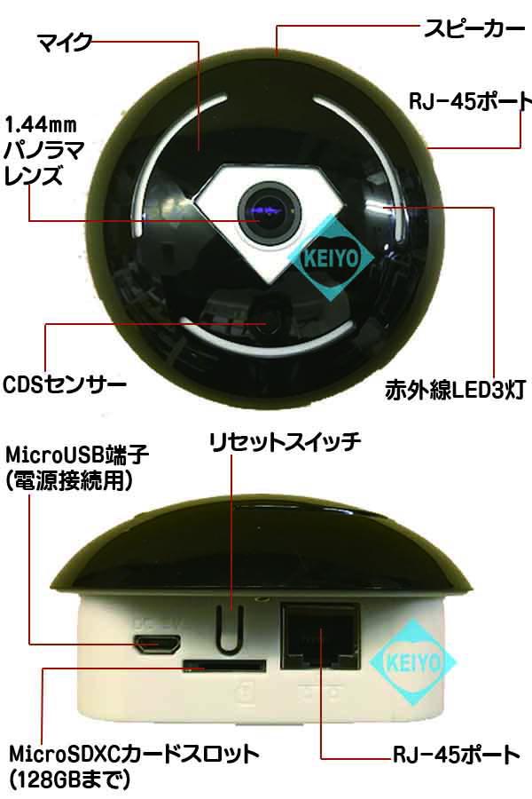 ASIP-1536PNR【Wi-Fi機能搭載300万画素360度全方位撮影対応ネットワークカメラ】