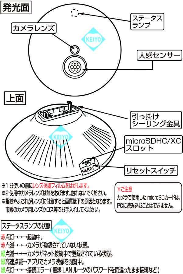 GS-CG360DTK(Dive-yミニシーリング360)【360度撮影対応Wi-Fiネットワークカメラ】