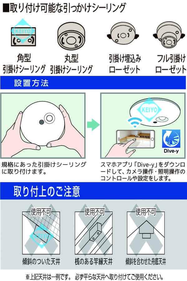GS-CG360DTK(Dive-yミニシーリング360)【引っ掛けシーリング用ネットワークカメラ】