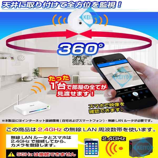 GS-CG360DTK(Dive-yミニシーリング360)【引っ掛けシーリングWi-Fiネットワークカメラ】