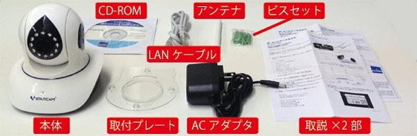 K-PNP100【P2Pネットワークカメラ】