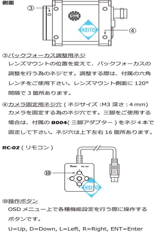 WAT-2200MK-2【3G-SDI対応HDSDI方式CSマウント高画質防犯カメラ】