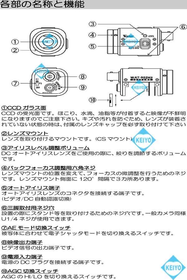 WAT-902H2_SUPERME【日本製近赤外線領域対応超高感度1/2インチモノクロカメラ】