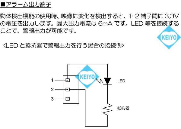 WAT-910HX【近赤外線領域対応超高感度モノクロカメラ】