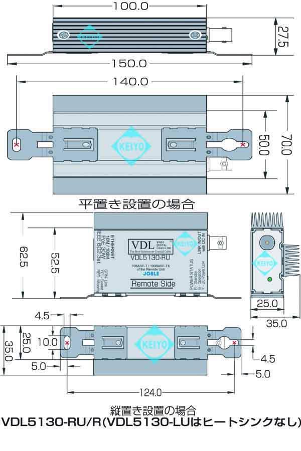 VDL-5130(VDL5130)【PoE/PoEPlus最大4系統対応イーサネット長距離同軸伝送ユニット】