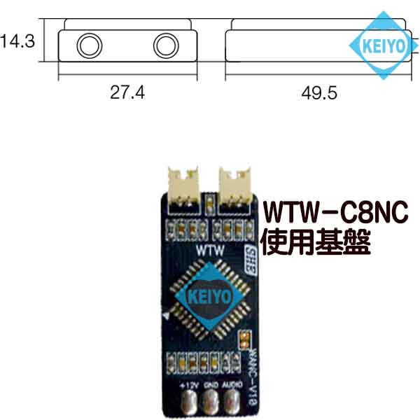 WTW-C8NCA【ノイズキャンセラー搭載アラーム出力付防犯カメラ用集音マイク】