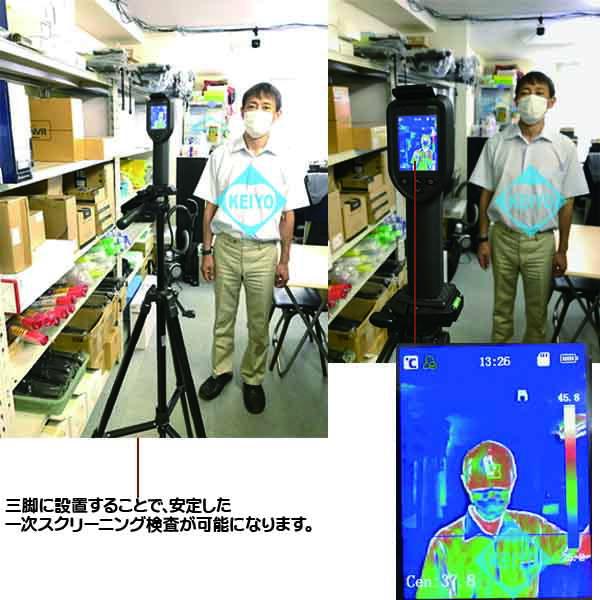 DH-TPC-HT2201【2.4インチ液晶搭載アラーム音機能付ハンディタイプサーマルカメラ】