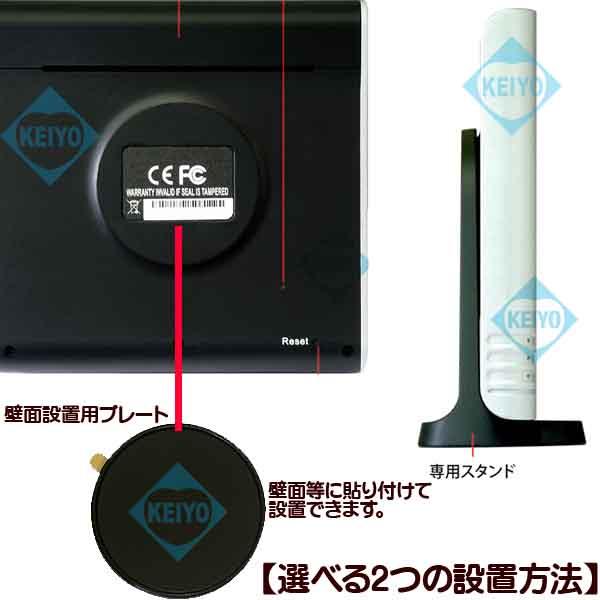 HS-400FHD【人感センサー搭載マグネット設置対応フルHD録画ビデオカメラ】