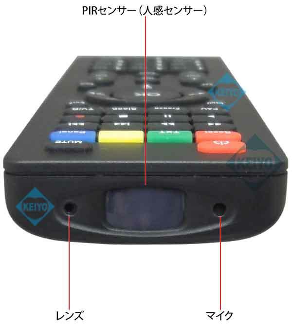 HS-700FHD【人感センサー搭載バッテリー交換対応フルHD録画ビデオカメラ】