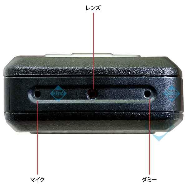 PC-300W(ポリスカム)【Wi-Fi機能搭載フルHD録画小型ビデオカメラ】