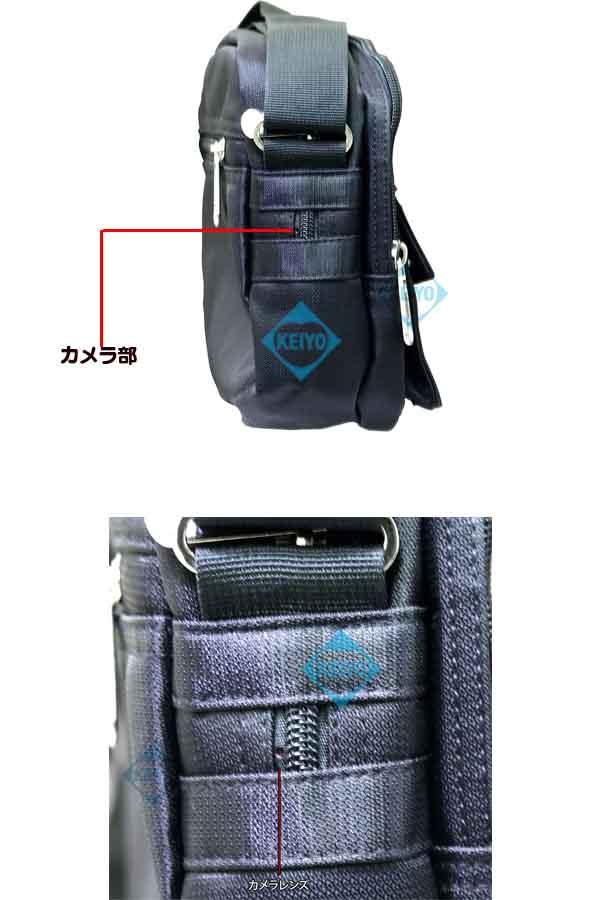 PMC-3SB【Wi-Fi機能搭載レコーダーPMC-7専用フルハイビジョンカメラ】
