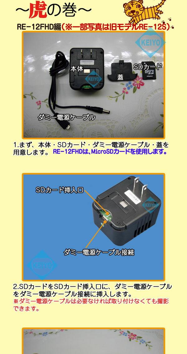 RE-12FHD【フルハイビジョン録画対応ビデオカメラ】