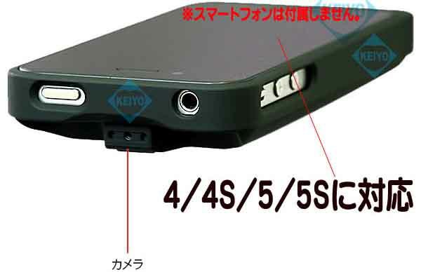 SPX-450【サンメカトロニクス製ビデオカメラ】