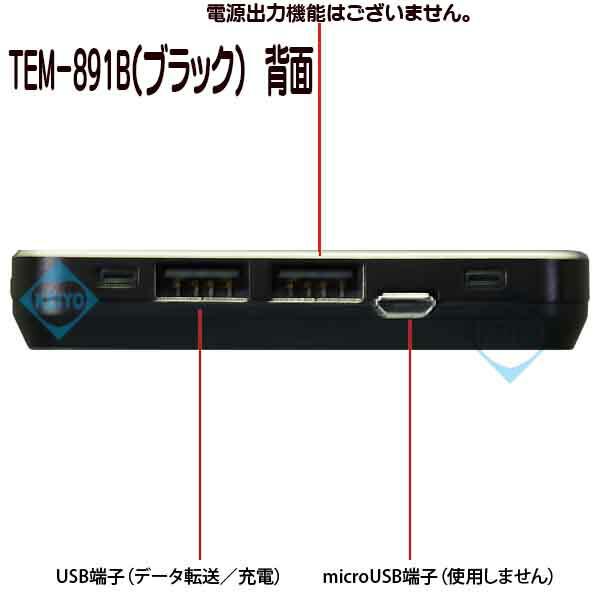 TEM-891B・TEM-891S【フルハイビジョン10時間駆動対応ビデオカメラ】