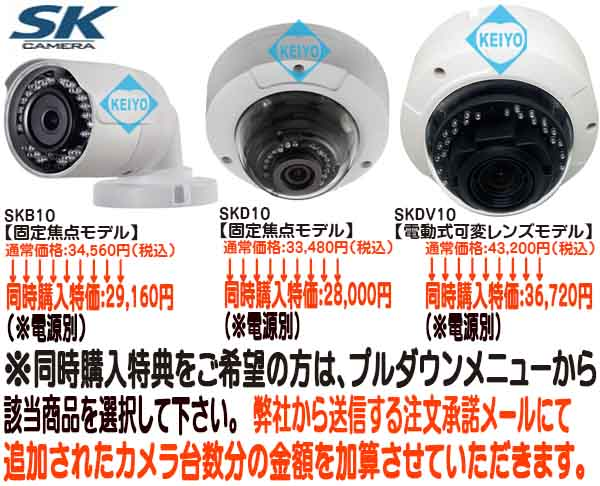 NVR-216【2TB搭載カメラ16台用ネットワークレコーダー】