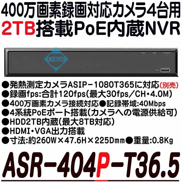 日本語音声ガイダンス対応温度検知カメラ