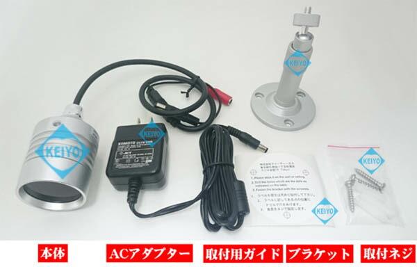 KMT-7789-L10【ドイツOSRAM社製大型LED6個搭載屋外設置対応赤外線照射器】