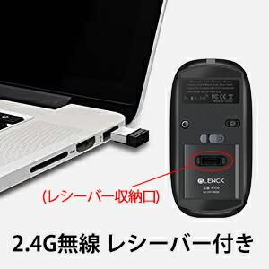 ワイヤレスマウス 無線 マウス 超薄型 静音 充電式
