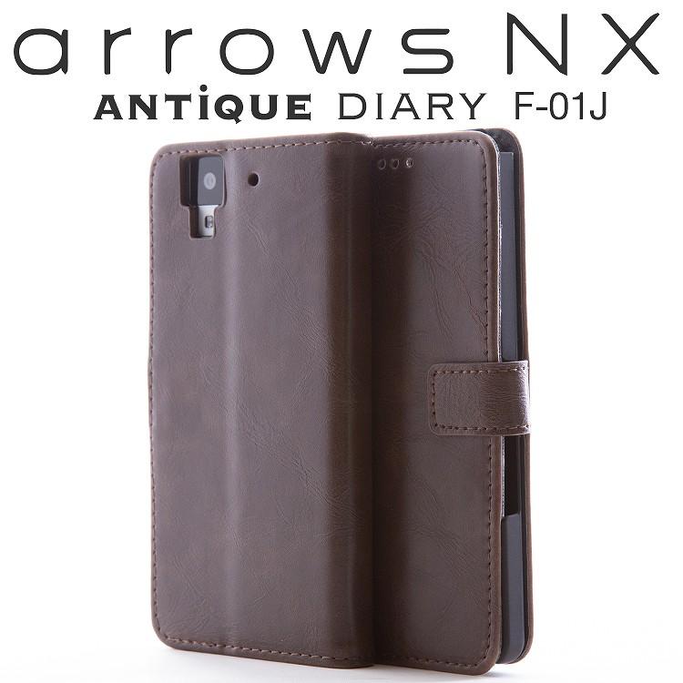 arrows NX F-01Jアンティークレザー手帳型ケース
