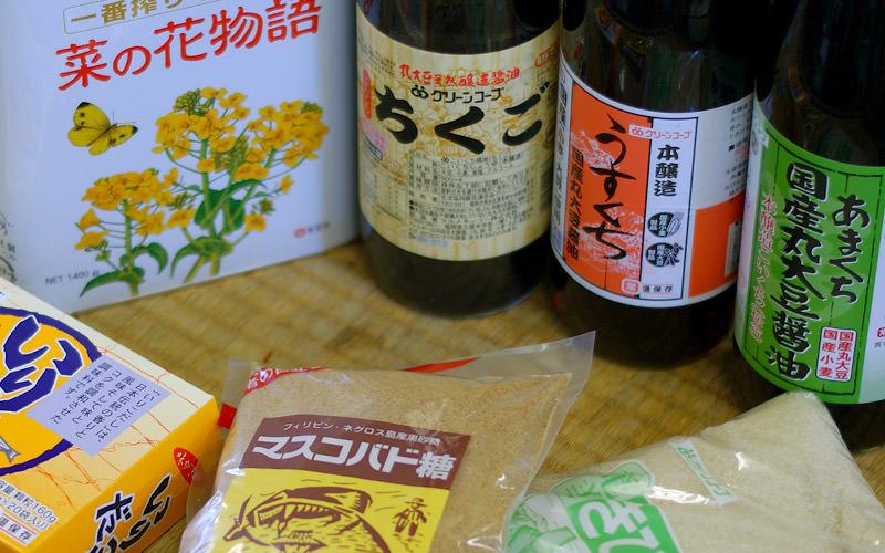 原料も国産醤油やきび砂糖、遺伝子組み換えでない菜種油などを使用。