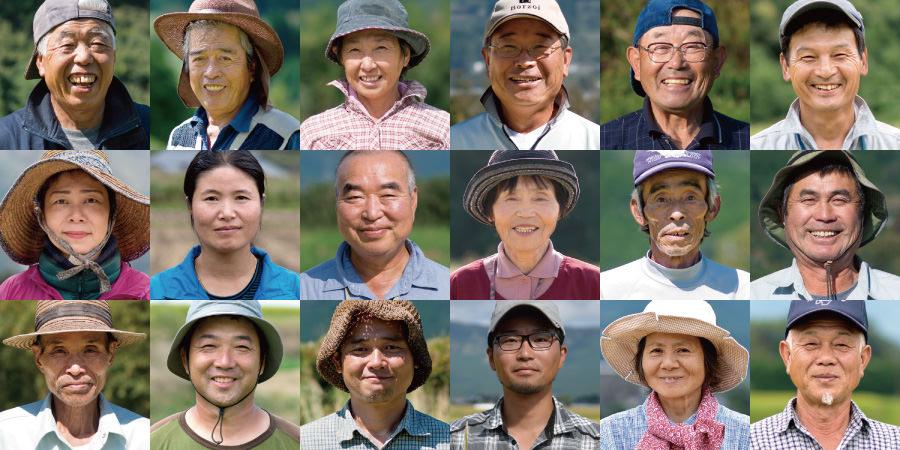 当店のお米の生産者