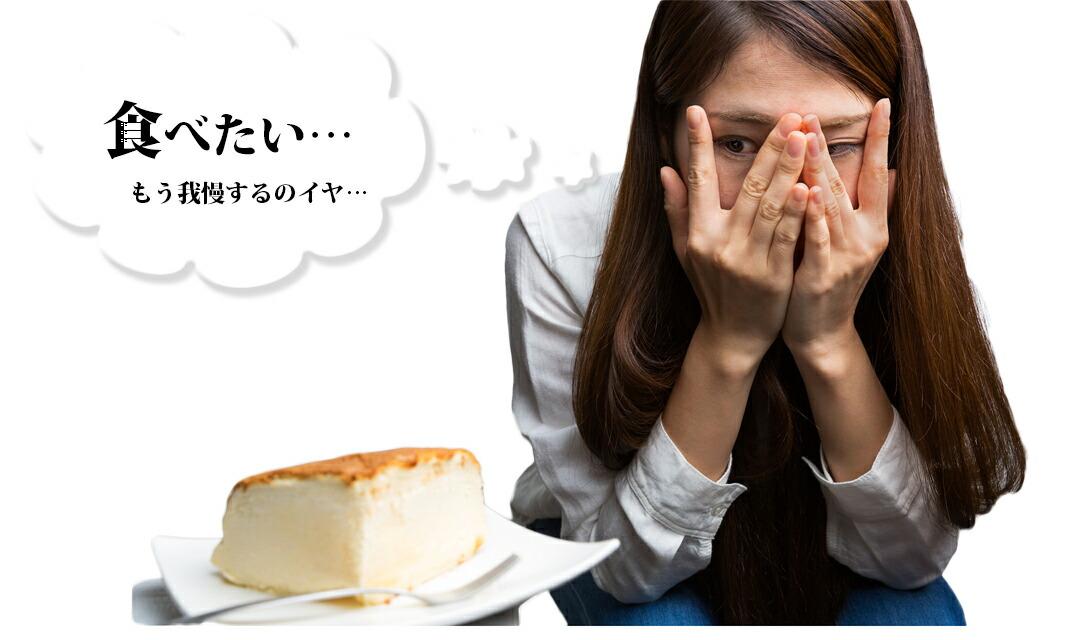 あー食べたい
