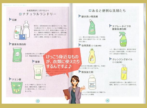 あると便利な洗剤たち