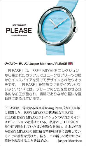 【PLEASE】Jasper Morrison