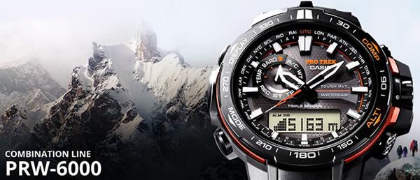 CASIO 腕時計 PROTREX プロトレックス イメージ