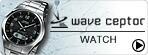 CASIO 腕時計 wave captor