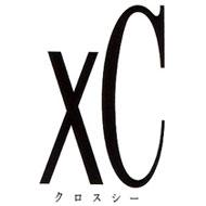 2012xc190.jpg
