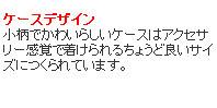 kh1-069-91_3c.jpg