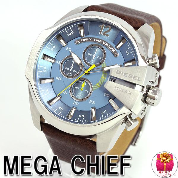 Brand: diesel series: mega chief model: dz gender: men's.