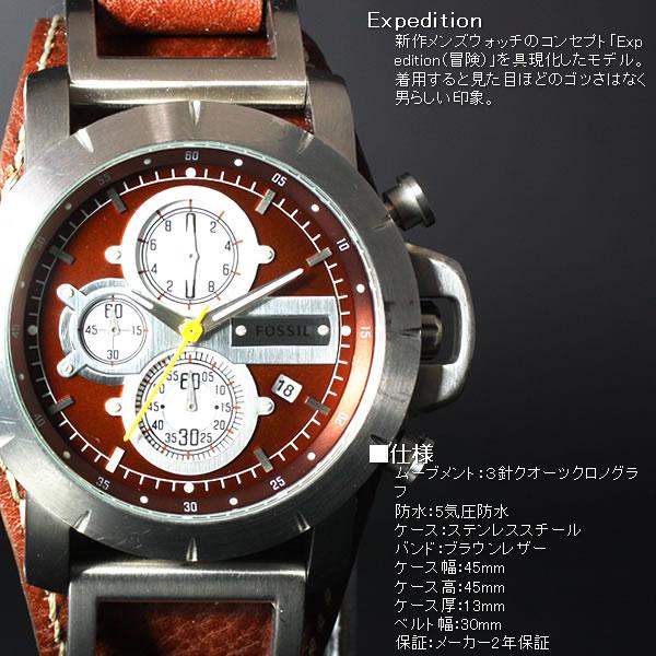 fossil jr 9086 watch manual
