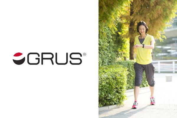 グルス GRUS