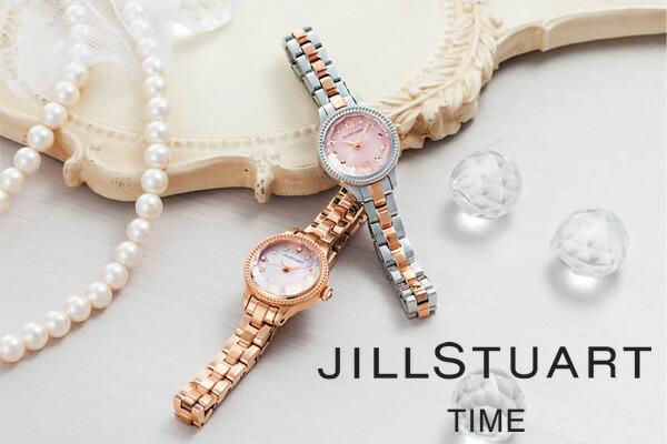 ジルスチュアート JILLSTUART 腕時計