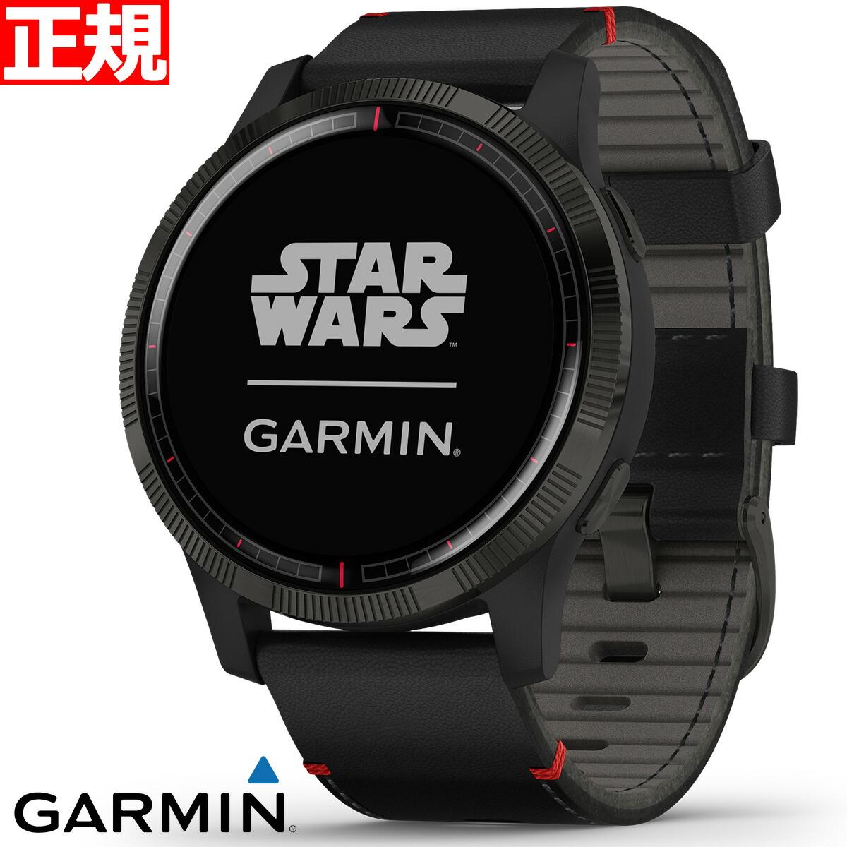ガーミン GARMIN レガシーサガシリーズ ダース・ベイダー 010-02174-57