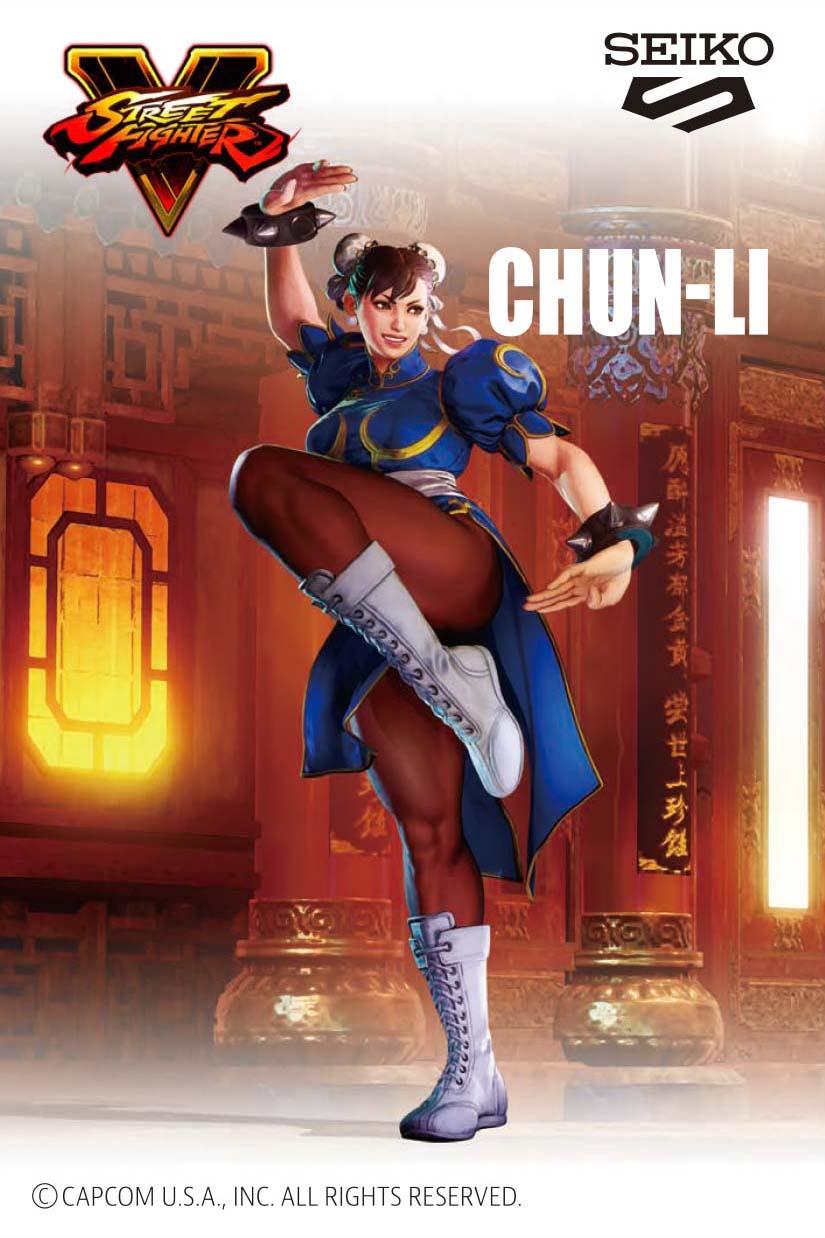 CHUN LI SBSA077