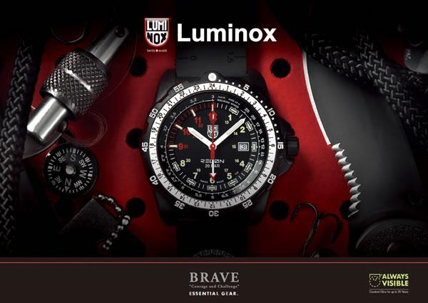 ルミノックス LUMINOX 腕時計