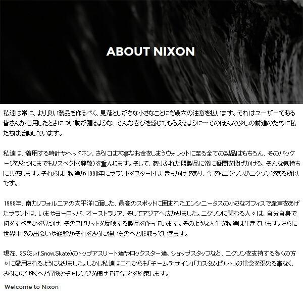 nixon_setumei.jpg