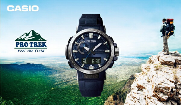 CASIO 腕時計 PROTREX プロトレック イメージ