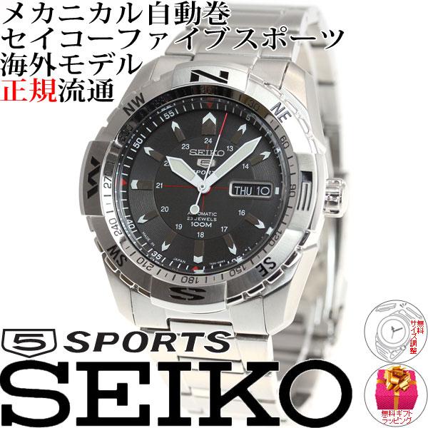 edceb14343 逆輸入セイコー腕時計 SEIKO 海外モデル セイコーファイブスポーツ 正規流通品 Made in JAPAN メカニカル自動巻 裏蓋スケルトン  SNZJ05J1