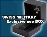 SWISS MILITARY EXCLUSIVE USE BOX