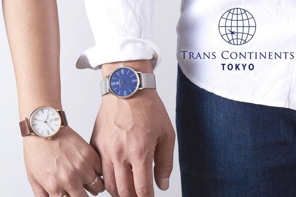 トランスコンチネンツ TRANS CONTINENTS 腕時計