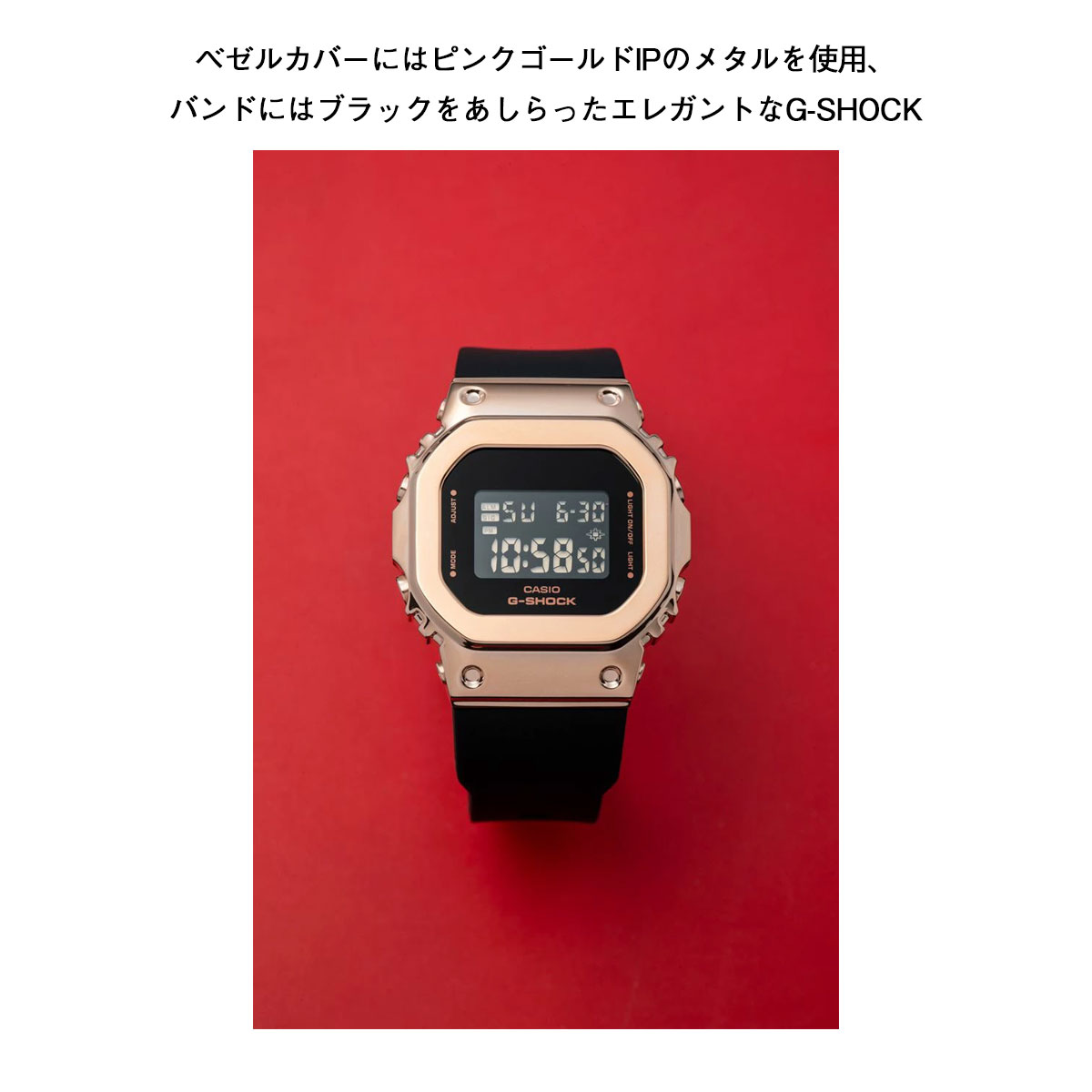 gm-s5600pg-1jf