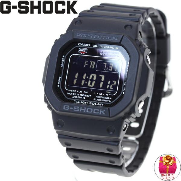 G-SHOCK ジーショック 電波ソーラー メンズ 腕時 …