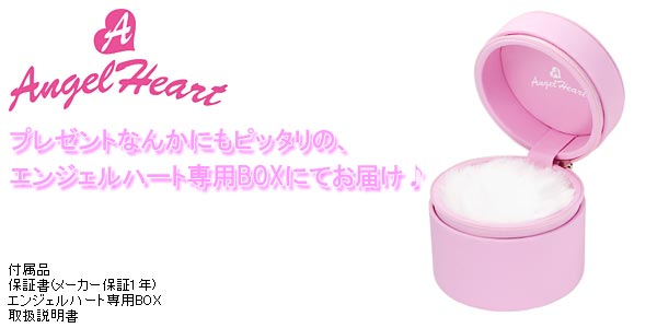angelheart_box.jpg