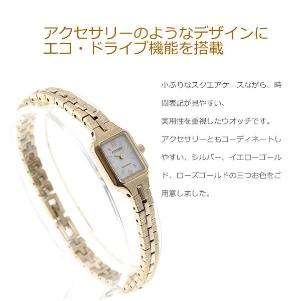 シチズン キー CITIZEN Kii エコドライブ ソーラー 腕時計