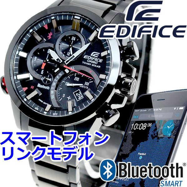9195b9a1a5 カシオ エディフィス CASIO EDIFICE Bluetooth SMART対応スマートフォン連携モデル ソーラー 腕時計 メンズ クロノグラフ  アナログ EQB-500DC-1AJF【】【即納可】を超 ...