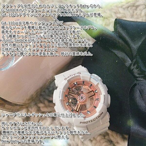ba-110-7a3jf_2.jpg
